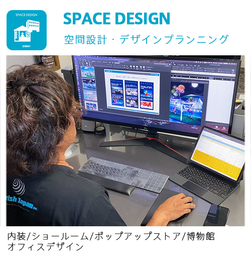 spacedesign